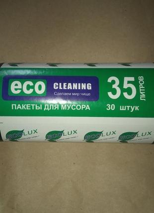 Пакет для мусора 35л 30 штук 47х57 eco lux