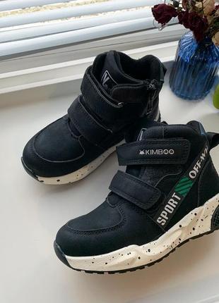 Ботинки демі хайтопи деми ботинки весна 2021