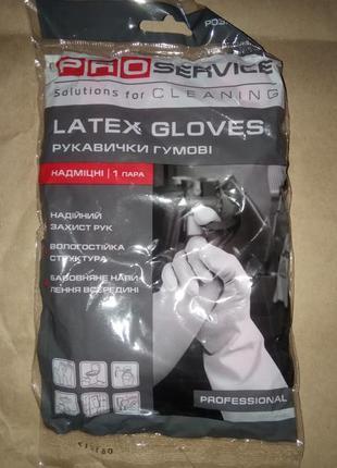 Перчатки латексные pro service professional