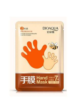 Увлажняющая, питающая маска-перчатки для рук с медом и гиалуроновой кислотой bioaqua