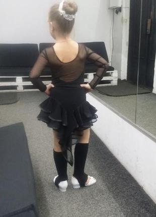 Бейзик,тренировочная одежда для танцев