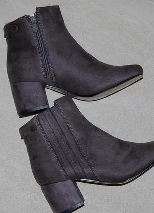 Ботинки демисезон 36-37 р 23.5 см