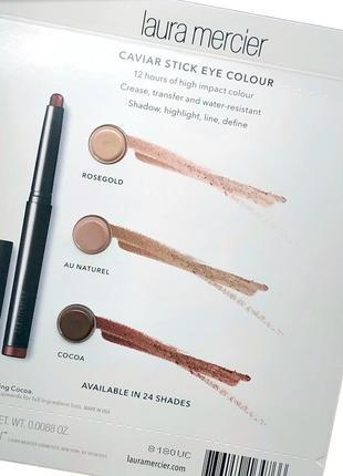 Пробник теней laura mercier - caviar stick eye colour