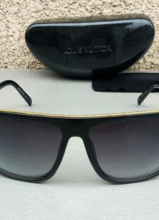 Louis vuitton очки большие женские солнцезащитные черные с золотом градиент