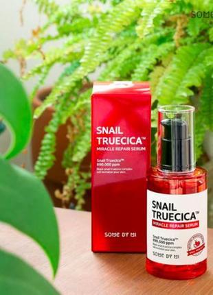 ❤️сыворотка для лица с муцином улитки some by mi snail truecica miracle  serum - 50 мл