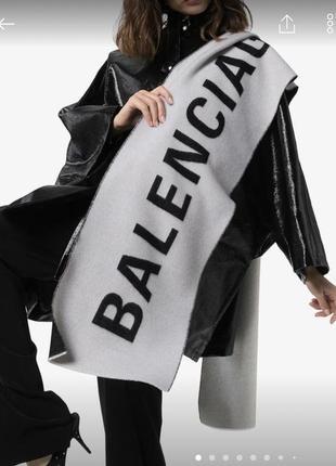 Двусторонний шарф balenciaga