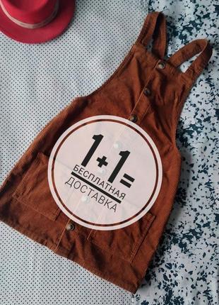 Sale вельветовый сарафан из хлопка denim co платье плаття сукня