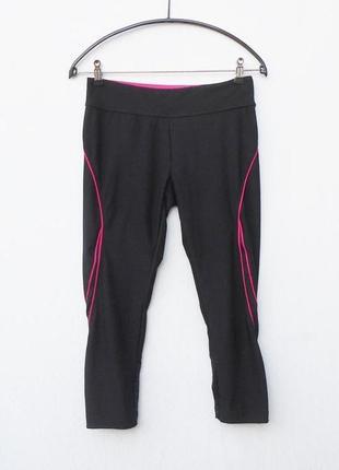 Спортивные  леггинсы для фитнеса женская спортивная одежда