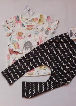 Next. пижама, комплект для дома 98 размер, на 2-3 года.
