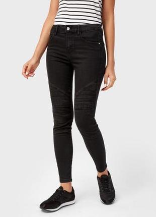 Плотные черные джинсы скинни кроп  низкая талия посадка стрейч необработанные снизу