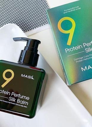 🦚парфюмированный бальзам для волос с протеинами masil  protein perfume silk balm 180 ml