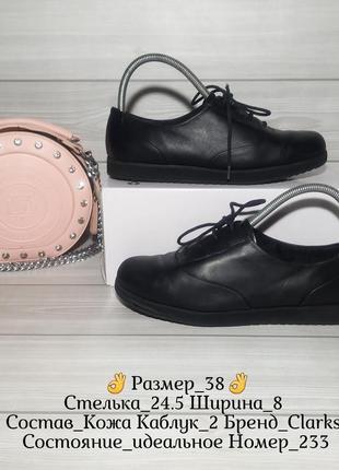 🍁🍃брендовые туфли лоферы макасины дешево🍃🍁