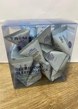 Маска ночная увлажняющая deep hydro sleeping pack