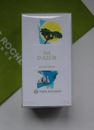 Парфюмированная вода sel d'azur  30 мл   ив роше yves rocher