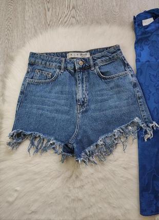 Синие голубые джинсовые плотные шорты высокая талия посадка секси рваные снизу