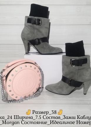 🍁🍃брендовые ботинки дешево🍃🍁