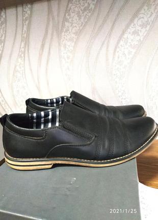 Туфлі фірми t.taccardi