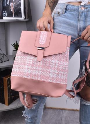 Стильный рюкзак - сумка эко кожа 234496 pink