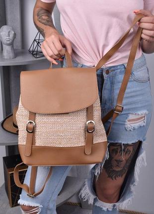 Стильный рюкзак - сумка эко кожа 234506 brown
