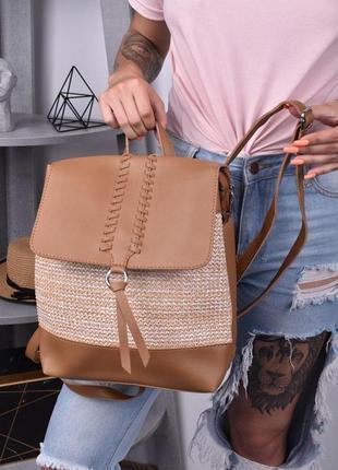 Стильный рюкзак - сумка эко кожа 234508 brown
