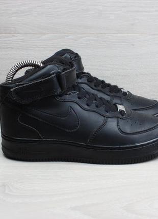 Высокие кроссовки nike air force оригинал, размер 35.5 (кожаные хайтопы)