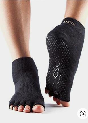 Носки для йоги toesox