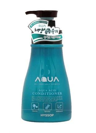 Кондиціонер для волосся hyssop aqua acid conditioner, 1 л