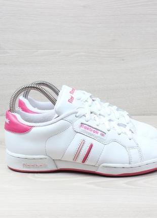 Женские белые кроссовки reebok оригинал, размер 35 - 35.5