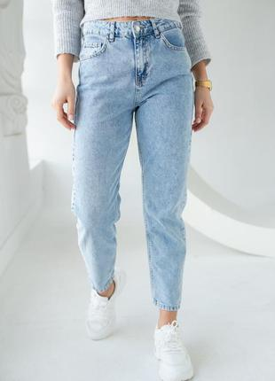 Женские светлые крутые джинсы мом