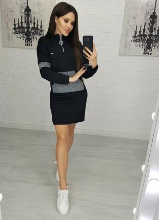 Платье в спортивном стиле с карманом кенгуру черное