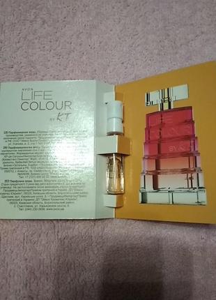 Пробник парфюмированной водой avon life colour for her
