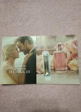 Пробник парфюмированной воды tta always  for her