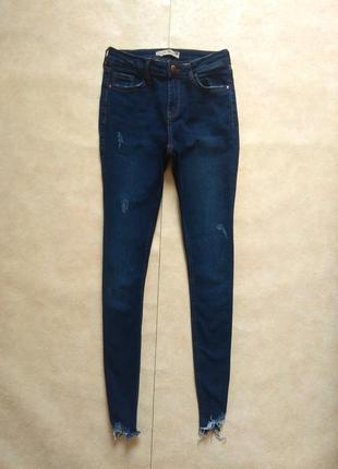 Cтильные джинсы скинни с крутым низом denim co, 6 размер.