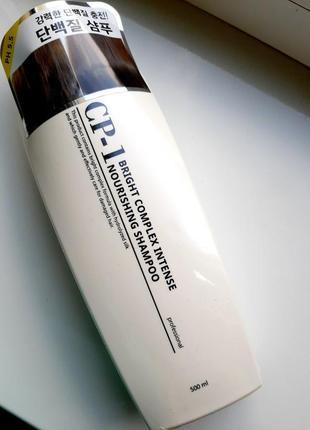 Cp-1 bright complex intense nourishing shampoo интенсивный питательный шампунь