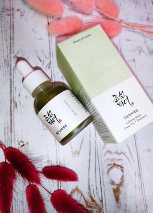Успокаивающая сыворотка beauty of joseon calming serum : green tea + panthenol 30 мл