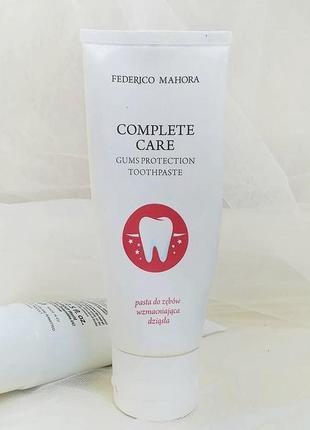 Зубна паста «для укріплення ясен» complete care
