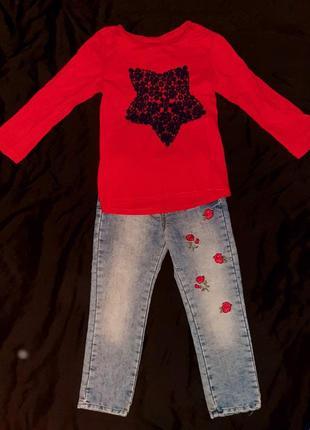 Реглан+джинсы на девочку