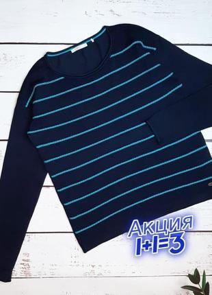 1+1=3 качественный женский синий свитер edc, размер 44 - 46