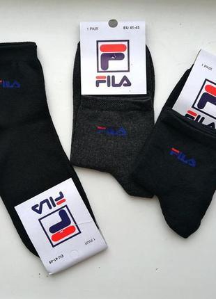 Мужские носки ( 12 пар)