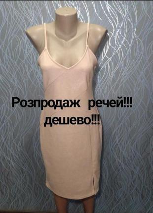 Неймовірна сяюча сукня на новий рік