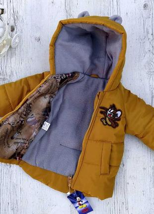 Демисезонная куртка для мальчика и девочки