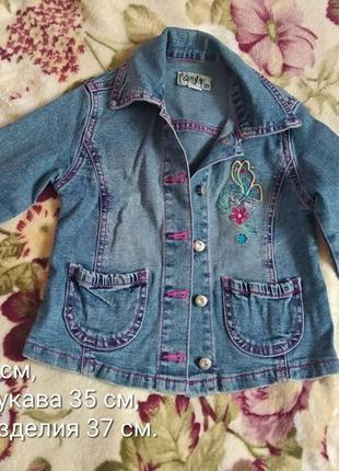 """Джинсовая курточка  """"gloria jeans"""" для девочки на рост 98 см"""