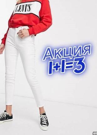 1+1=3 фирменные зауженные узкие белые джинсы скинни diesel оригинал, размер 42 - 44
