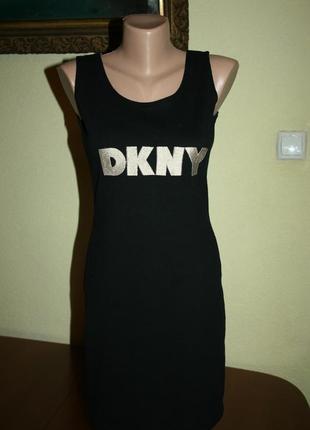 Стильное спортивное платье от dkny