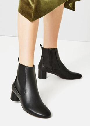 Новые шикарные демисезонные ботинки