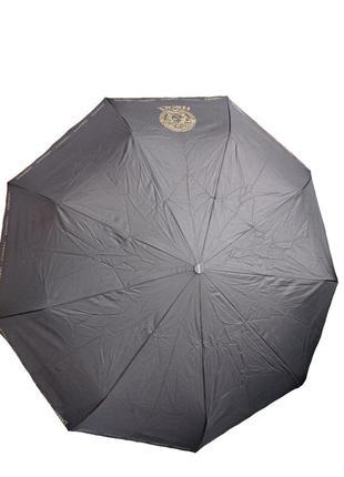 Зонт черный женский автомат