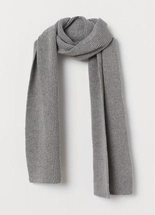 Отличный вязанный шарф h&m