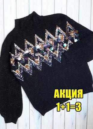 💥1+1=3 блестящий нарядный свитер оверсайз с пайетками f&f, размер 48 - 50