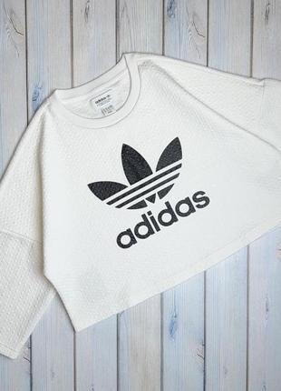 💥1+1=3 стильный белый свитшот оверсайз adidas оригинал, размер 46 - 48