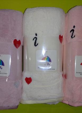 Набор полотенец love микрофибра